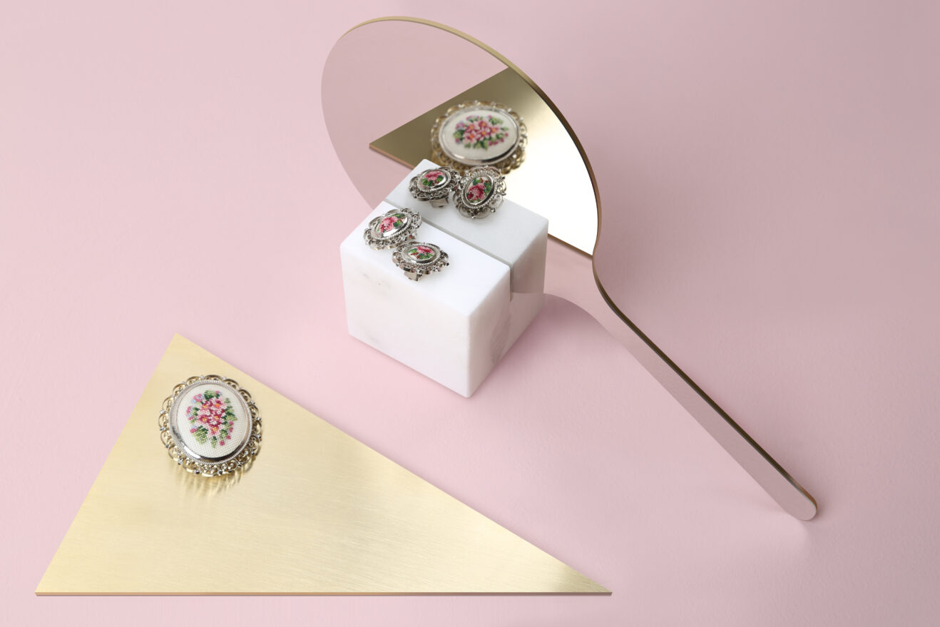 ashkal-miroir-richard-yasmine-savannahbay